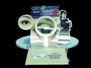 【隱型眼鏡陳列架】JRC2-1005