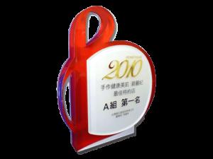 【壓克力獎座】JRO1-8003