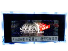 【香菸陳列架】JRC1-1013
