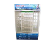 【隱型眼鏡陳列架】JRC2-1007