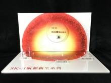 【美粧展示架】JRT1-1032