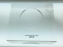 【配件】JRS1-4038