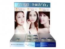 【化妝品展示架】JRT1-1043