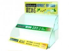 【其它桌上型展架】JRT1-3015