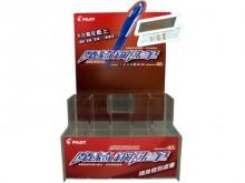 【桌上型文具展示架】JRS2-2006